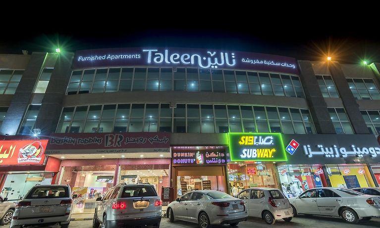 Taleen Al Nadwa Riyadh - Book Your Stay in Riyadh Ahead of Time